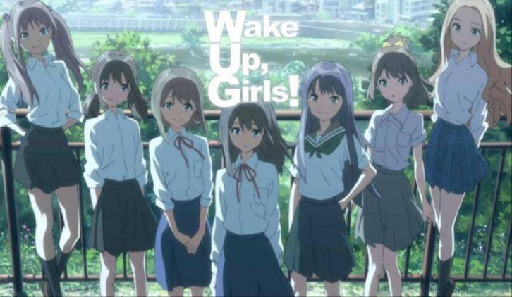 平凡少女,wake up