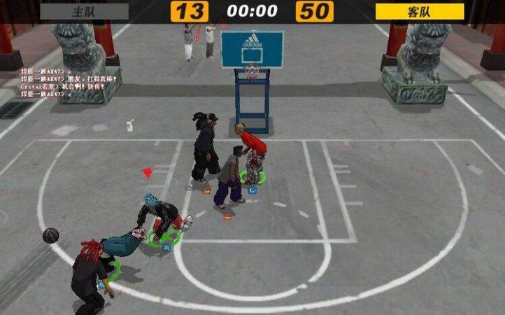 风靡全国的Freestyle街头篮球