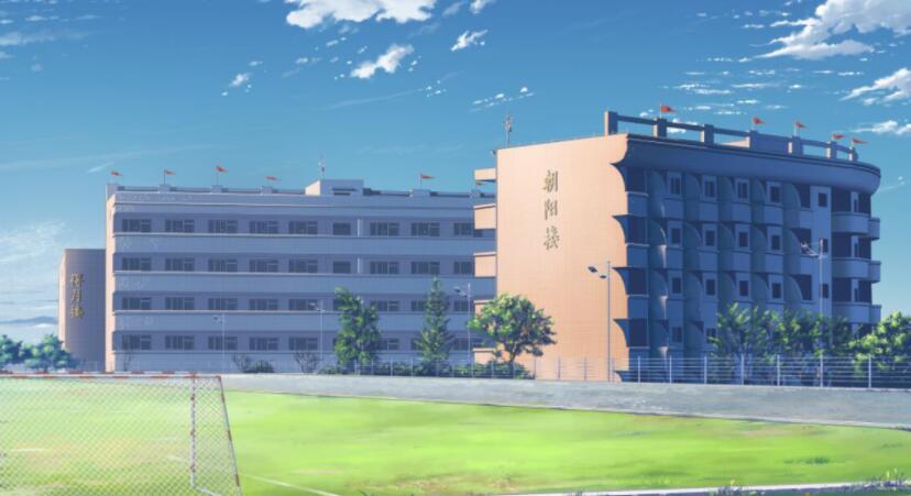 高中军训的学校大楼