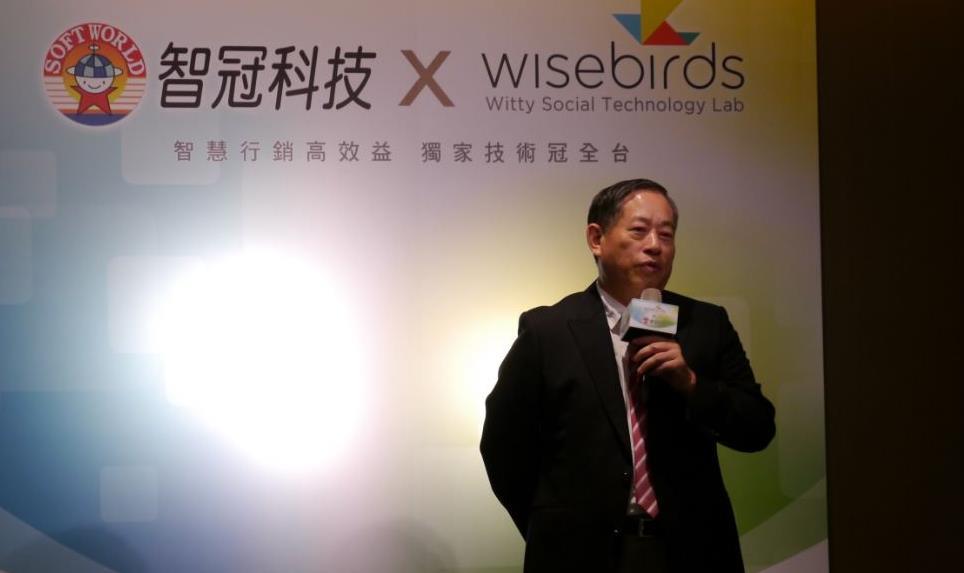 王俊博在智冠科技发布会现场