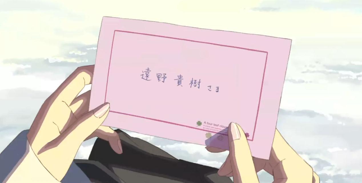 那封勾起明理记忆的信
